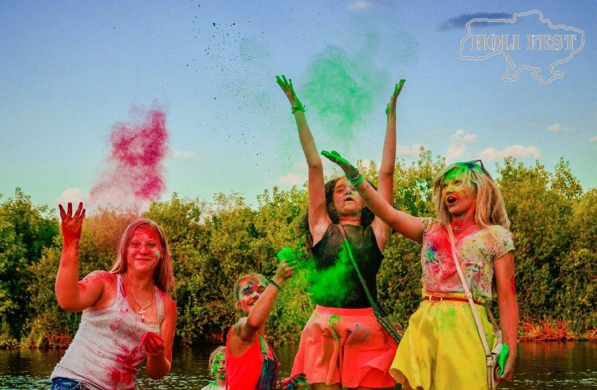 День друзей с Красками Холи