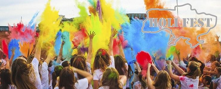 Эко День с Красками Холи от Holi Fest в Запорожье!