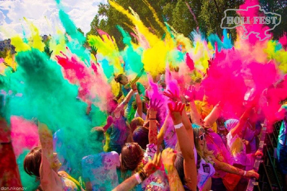 Holi Fest на день города
