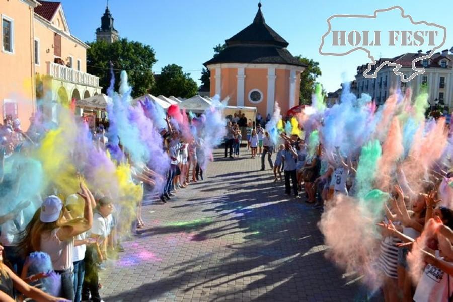 Скорее спеши на День молодежи и Holi Fest в Луцке!