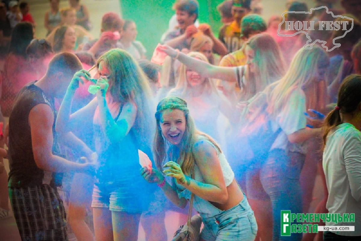 Holi Day Fest с красками Холи в Кременчуге