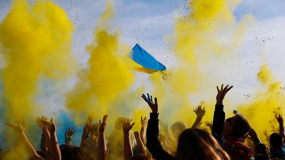 День Незалежності з Holi Fest